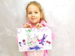 «День защиты детей»