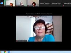 «Онлайн-семинар»